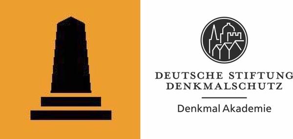 logo-seminar-denkmalschutz-dsd-web-600x286